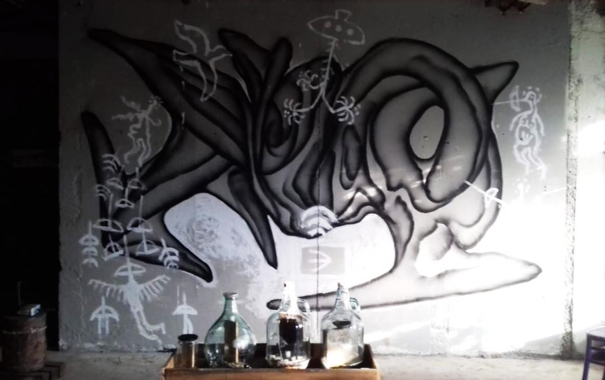 muro dc ba